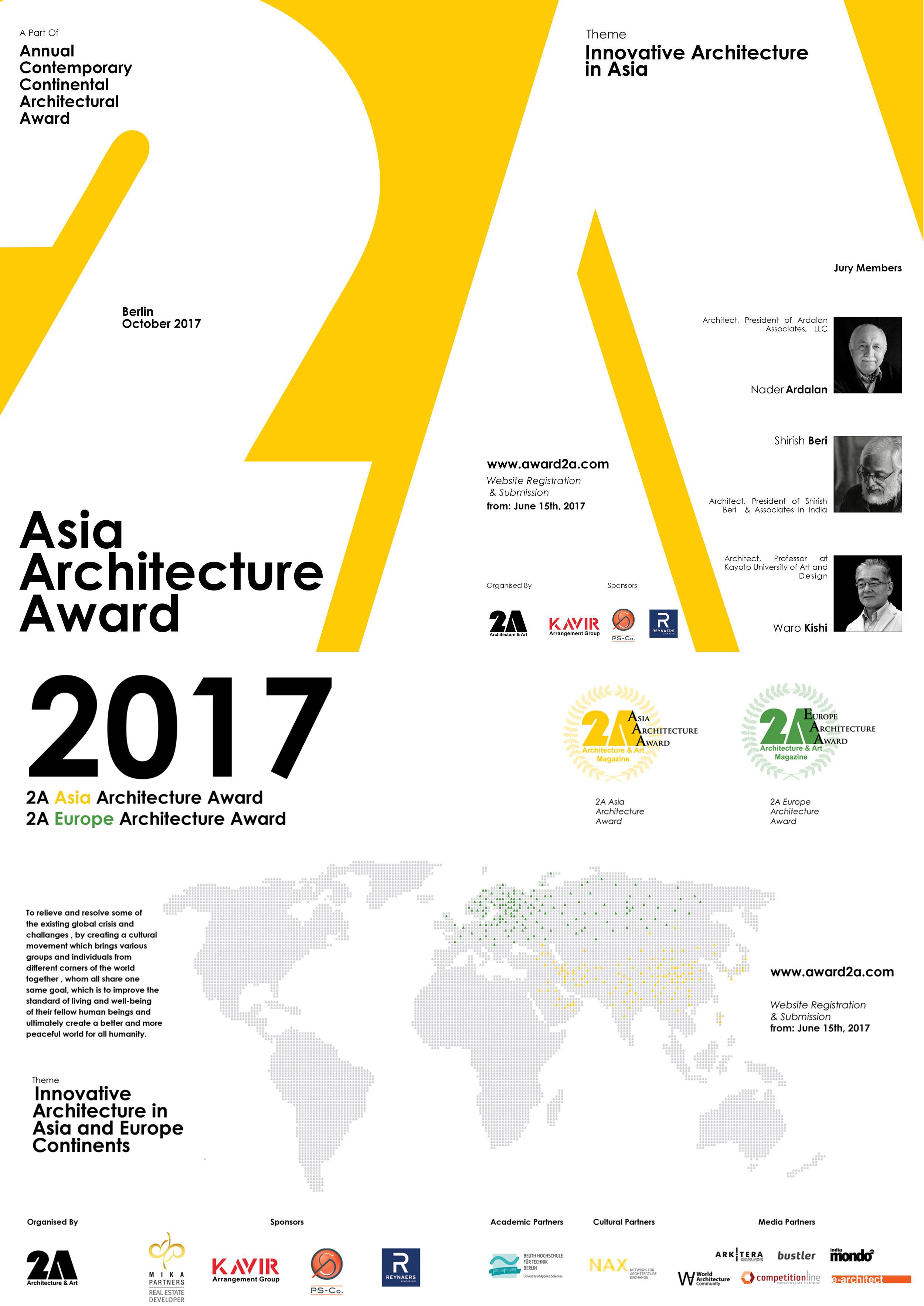جایزه معماری آسیا ۲۰۱۷